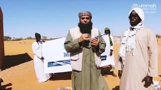 UK Staff in South Mauritania