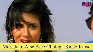 Meri Jaan Aise Aise Chalega Kaise Kaise | Kaun Kare Kurbanie | Govinda, Anita Raj