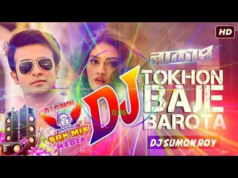 Xxx Mp4 Tokhon Baje Barota তখন বাজে বারোটা Naqaab New Bangla Dj Song 2018 Tokhon Baje Barota DJ Top Mix 3gp Sex