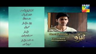 Abro Episode 24 Promo HD Hum TV Drama 21 May 2016