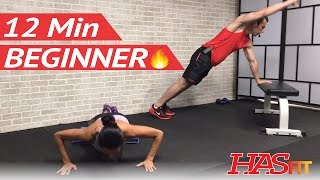 12 Min Beginner HIIT Workout without Equipment at Home - Easy Beginners Workout Routine Exercises