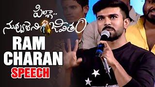 Ram Charan clarifies about Pawan Kalyan absence @ Pilla Nuvu Leni Jeevitham Audio Launch