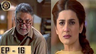 Muqabil Episode 16 - 21st March 2017 - Top Pakistani Dramas