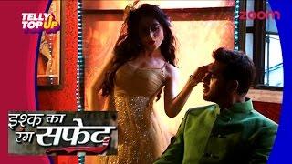 Dhaani's Trick To Reveal Tripurari's Truth In 'Ishq Ka Rang Safed'   #TellyTopUp