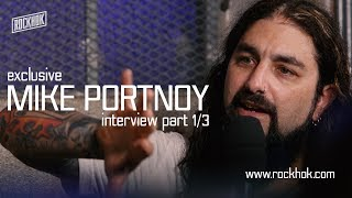 MIKE PORTNOY: THE SHATTERED FORTRESS - Interview (PART 1 of 3)
