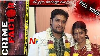 Wife Brutally Killed her Husband | Crime Factor | Full Video | NTV