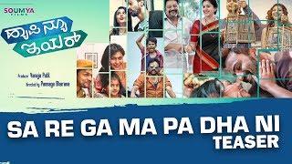 Sa Re Ga Ma Pa Dha Ni - Happy New Year (Teaser)   Raghu Dixit   Nakul Abhyankar   Pannaga Bharana
