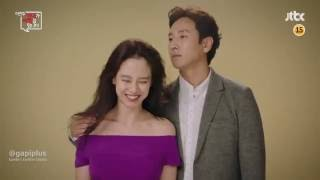 [Eng Sub] This Week My Wife is Having an Affair Teaser 3