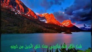 almenshawi || hd ||من روائع المنشاوي يرحمة الله
