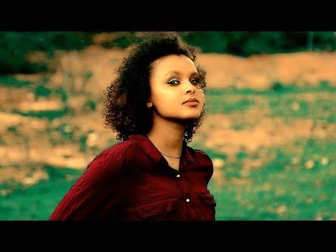 Getu Omahire - Endanleyay   እንዳንለያይ - New Ethiopian Music 2018 (Official Video)