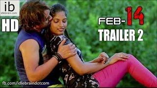 Feb-14 Breath House trailer 2 - idlebrain.com
