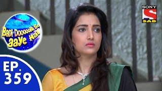 Badi Door Se Aaye Hain - बड़ी दूर से आये है - Episode 359 - 22nd October, 2015