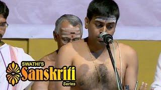 Namasankeerthanam l Bhajan l Shenkottai Hari l Jai Jai Ram l Shemam Guru Gopala l Krishna Kannaiah