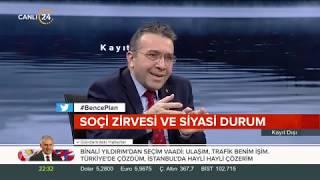 Ertan Özyiğit ve Beyza Hakan ile Kayıt Dışı - Abdullah Ağar (16.02.2019)