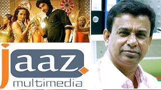 Boss 2 ছবির জন্য পরিচালক সমিতিকে বাঁশ দিলেন জাজ মাল্টিমিডিয়া | বস ২ Jeet Subhashree Jaaz Multimedia