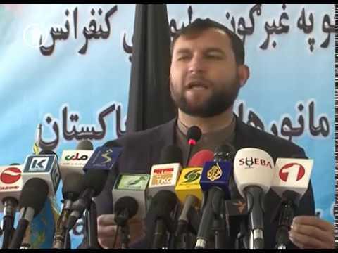 Afghanistan Pashto News 21.02.2017 د افغانستان خبرونه