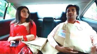 Bangla Natok - Ami Tumi Tumi Ami (আমি তুমি তুমি আমি) | Episode 05 | Kusum Shikder & Saju Khadem