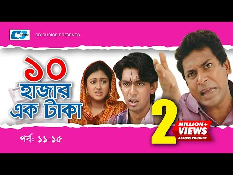 Dosh Hazar Ek Taka   Episode 11-15   Bangla Comedy Natok   Mosharof Karim   Chonchol   Kushum
