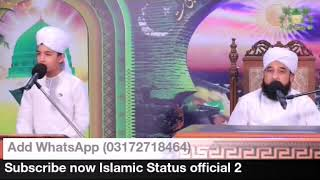 Son of SAQIB RAZA MUSTAFAI ISLAMIC MOTIVATIONAL 2018