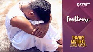 Thaniye Mizhikal - Amal Raj R - Footloose - Kappa TV
