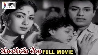 Kumkuma Rekha Telugu Full Movie | Savitri | Jaggaiah | Relangi | Chaya Devi | Divya Media