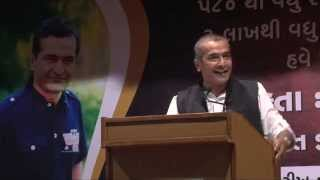 Fearless Life - Motivation Seminar (Gujarati) Part - 2