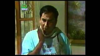 HuMaYun NaTok GhoToNa SaManNo,Bangla,2001