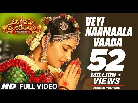 Xxx Mp4 Veyi Naamaala Vaada Full Video Song Om Namo Venkatesaya Video Songs Nagarjuna Anushka Shetty 3gp Sex