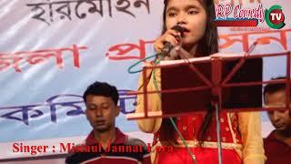 Mistaul Jannat Lora I dukkho amar basor rater (দুঃখ আমার আমার বাসর রাতের পালঙ্ক ) I RP Music Station