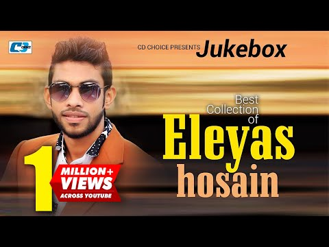 Xxx Mp4 Best Collection Of ELEYAS HOSSAIN Super Hits Album Audio Jukebox Bangla Song 3gp Sex
