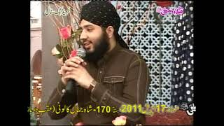 sagheer Ahmad Naqshbandi 17th april 2011