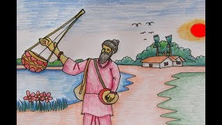How to draw a scenery of folk song bangla