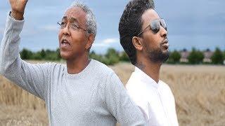 Abrar Osman ft Ftsum Beraki - Bahgi'Leni | ባህጊ'ለኒ - New Eritrean Music 2017