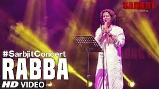 #SarbjitConcert: RABBA Video Song | SARBJIT | T-Series
