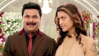 Two Countries Malayalam Movie | Movie Review | Dileep | Mamta Mohandas | Suraj Venjaramood