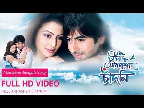 Xxx Mp4 Boro Aasha Kore Nil Aakasher Chandni Jeet Koel Jishu Bengali Movies Songs 3gp Sex