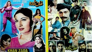 KHANZADA (2001) - SHAAN & SAIMA - OFFICIAL PAKISTANI MOVIE