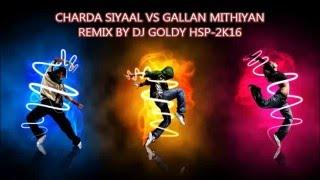 MANKIRT VS MANKIRT MASHUP HIGH BASS AND DHOL BEAT REMIX BY DJ GOLDY HSP 2K