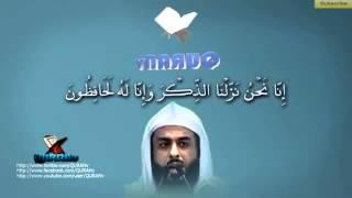 خالد الجليل - وايوب اذ نادى ربه اني مسني الضر