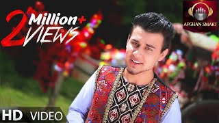 Naweed Neda - Taqseer e Dil OFFICIAL VIDEO
