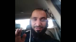 صايم لاتكلمني !!!، (أحمد القعود)