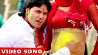 कैइसे होली मनाई - Rang Barse - Pichhul Premi - Bhojpuri Hot Holi Songs 2017 new