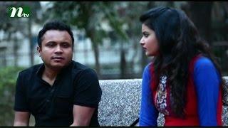 Ekdin Chuti Hobe l Tania Ahmed, Shahiduzzaman Selim, Misu l Episode 25 l Drama & Telefilm