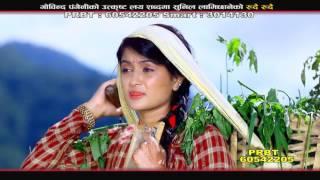 Rudai Rudai | Latest Nepali Hit Lok Dohori | Bishnu Majhi, Binod Thapa | Gorkha Chautari