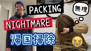 [CC ENG] Cute Japanese guy helps with my packing
