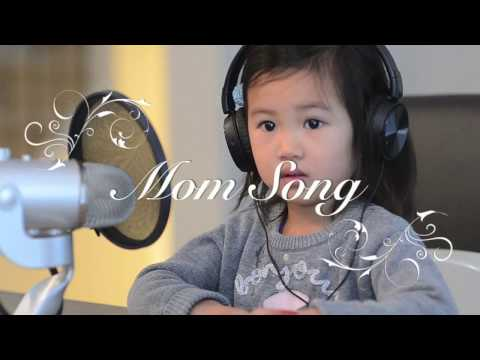 Xxx Mp4 Mom Song Cover Meghan Trainor By 3 Year Old Maddy 3gp Sex