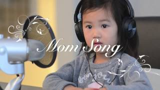 Mom Song Cover (Meghan Trainor) by 3 year old Maddy