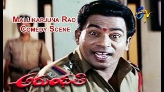 Mallikarjuna Rao Comedy Scene   Arundhathi   Soundarya   Ram Kumar   ETV Cinema