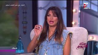 """ست الحسن - أكثر الناس اللي ماينفعش تستعمل """"الكيراتين"""" مع شعرها .. خللي بالك !!"""