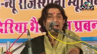Prakash Mali Superhit Bhajan - बेटा श्रवण पाणीड़ो पीला | Bhaderiya Bherunath Live | Rajasthani Bhajan